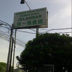 Rumah Duka Jabar Agung Jelambar